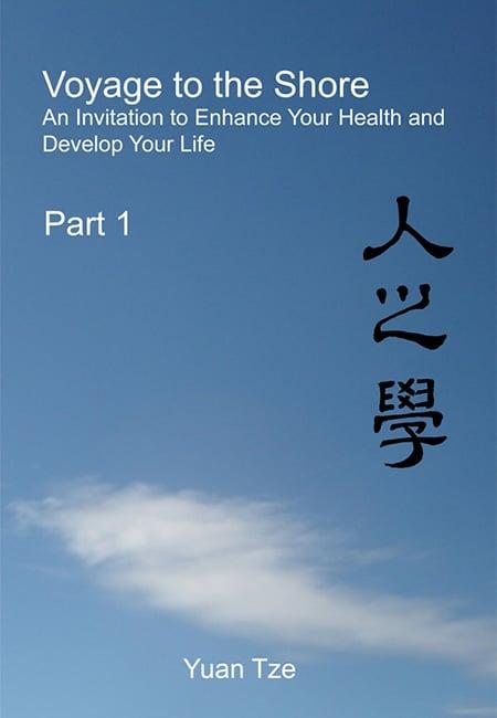 Yuan Tze Voyage to the Shore Part 1