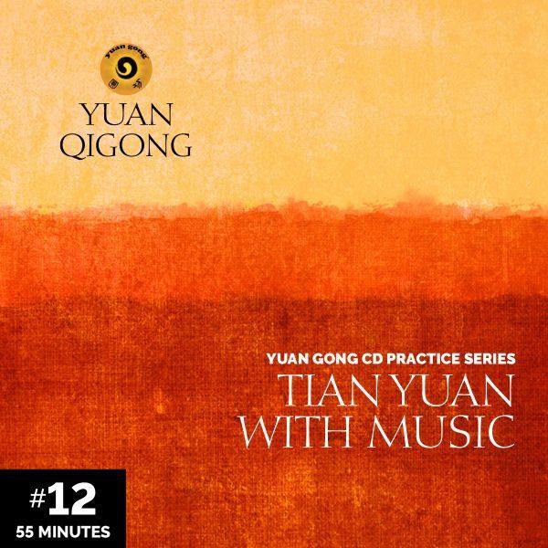 12 Tian Yuan with music 55mins