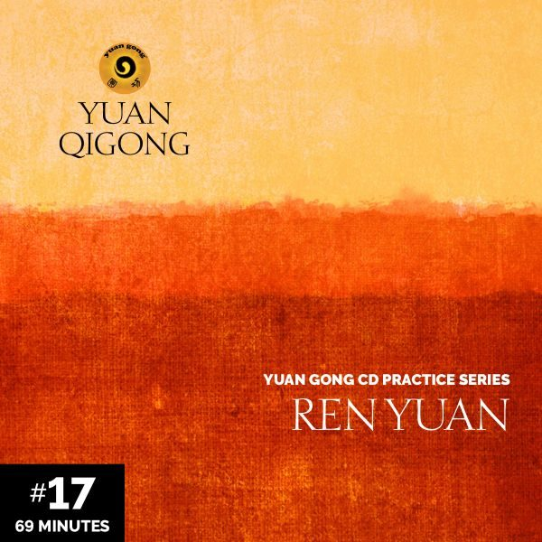 17 Ren Yuan 69mins