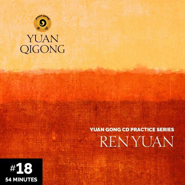 18 Ren Yuan 54mins