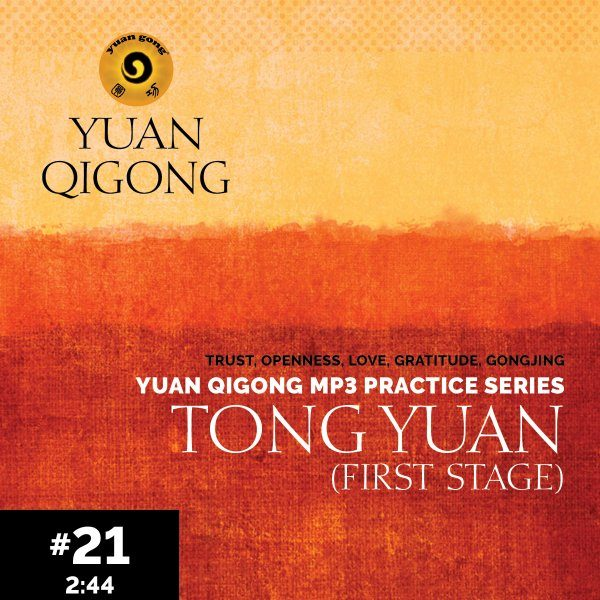 REN XUE INternational Tong Yuan Practice MP3
