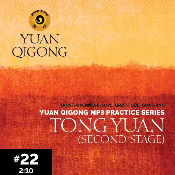 Tong Yuan Second Stage